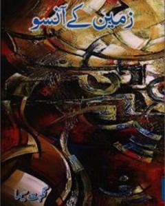 Zameen Kay Aansoo Novel By Nighat Seema Pdf Download