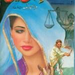 Chilman Nasheen Novel By Mirza Amjad Baig Pdf