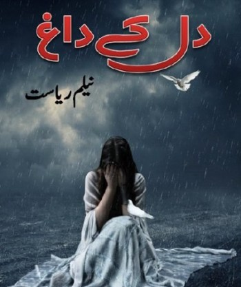 Dil Ke Dagh Novel By Neelam Riasat Pdf