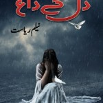 Dil Ke Dagh Novel By Neelam Riasat Pdf Download