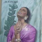 Mere Dil Mere Musafir By Naseem Sehar Qureshi Pdf