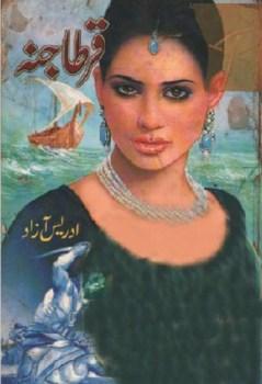 Qartajina History Novel By Idris Azad Pdf Free