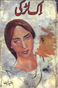 Ek Larki Novel Urdu By Razia Butt Pdf Free