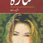 Sarah Novel Urdu By Razia Butt Pdf Free