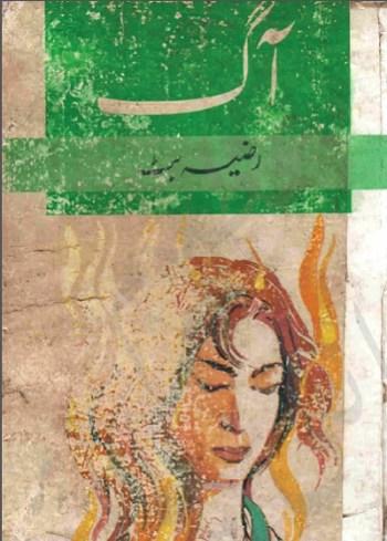 Aag Novel Urdu By Razia Butt Pdf Free