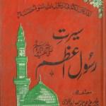Seerat e Rasool e Azam By Mufti Muhammad Inayat Pdf