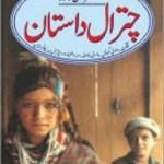 Chitral Dastan By Mustansar Hussain Tarar Pdf