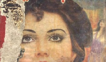 Chand Ke Qaidi Novel By Seema Ghazal Pdf