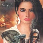 Endhan Urdu Novel By Dr Abdul Rab Bhatti Pdf