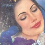 Achoot Novel By Aleem Ul Haq Haqi Pdf Free