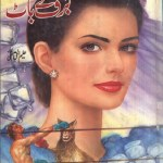 Baraf Ke Baat By Aleem Ul Haq Haqi Pdf Download