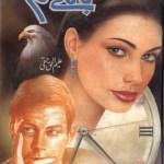 Bala e Sitam Novel By Aleem Ul Haq Haqi Pdf Download