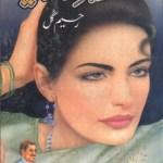 Zeher Ka Darya By Raheem Gul Pdf Download