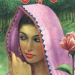 Jungle Ka Phool Novel By Saeeda Afzal Pdf Download