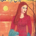 Roshni Mera Istara Novel By Zumar Naeem Pdf