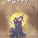 Agar Milna Nahi Humdum By Zakia Bilgrami Pdf