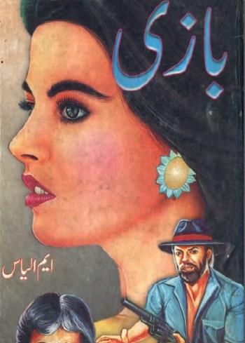 Baazi Novel By M Ilays Urdu Pdf Book