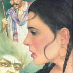 Bay Patwar Novel By Dr Abdul Rab Bhatti Pdf