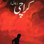 Urdu Book Karachi Novel By Fehmida Riaz Pdf