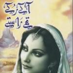 Kahan Aake Ruke Thay Raaste By Nighat Abdullah Pdf