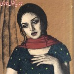 Aye Mohabbat Teri Khatir By Nazia Kanwal Nazi Pdf