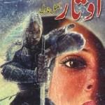 Autaar Novel Urdu By M Ilyas Pdf Download