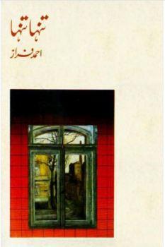 Tanha Tanha By Ahmed Faraz Poetry Book