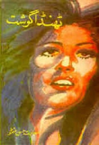 Thanda Gosht By Saadat Hasan Manto Pdf