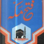 Fatah Makkah Urdu By Muhammad Ahmad Bashmail Pdf