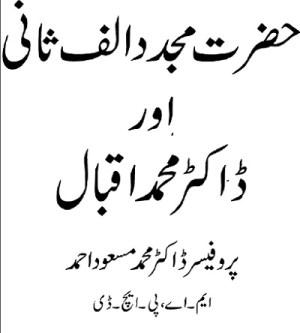 Hazrat Mujaddid Alf Sani Aur Iqbal By Dr Masood Ahmad