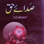 Sada e Haq By Maulana Abul Kalam Azad Pdf Download