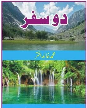 Do Safar Safarnama By Muhammad Khalid Akhtar