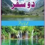 Do Safar Safarnama By Muhammad Khalid Akhtar Pdf