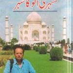 Sunehri Ullu Ka Shehar By Mustansar Hussain Tarar Pdf