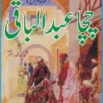 Chacha Abdul Baqi By Muhammad Khalid Akhtar