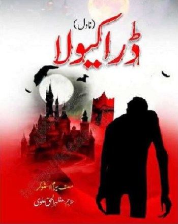 Dracula Urdu Novel By Bram Stoker
