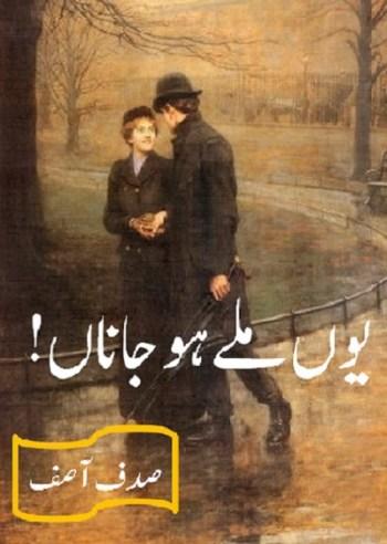 Yun Mile Ho Jana Novel By Sadaf Asif