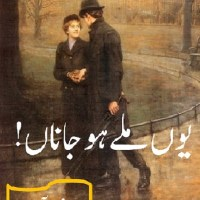 Yun Mile Ho Jana Novel By Sadaf Asif Pdf Download