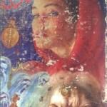 Call Bell Novel Urdu By Seema Ghazal Pdf