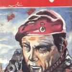 Jabroo Novel Complete By A Hameed Pdf Download