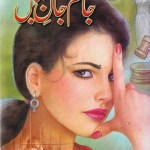 Janam Jane Jahan Novel By Aleem Ul Haq Pdf