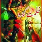 Zulmat Kada Novel By Dr Sabir Ali Hashmi Pdf
