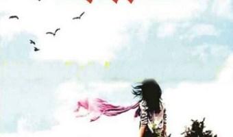 Kainat Novel By Aatir Shaheen Pdf Book
