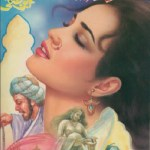 Tuzk e Dao Piyazi Novel By Ibne Safi Pdf Download