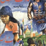 Target Israel Novel By A Hameed Pdf Download