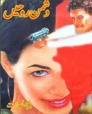 Dushman Roohain Novel By MA Rahat