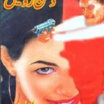 Dushman Roohain Novel By MA Rahat Pdf Free