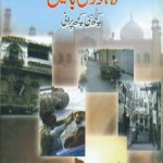 Lahore Ki Batain By A Hameed Pdf Download