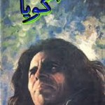 Goya Urdu Poetry Book By Jaun Elia Pdf