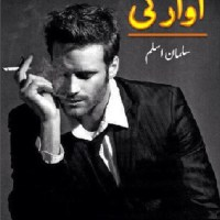 Aawargi Novel Urdu By Salman Aslam Pdf Free